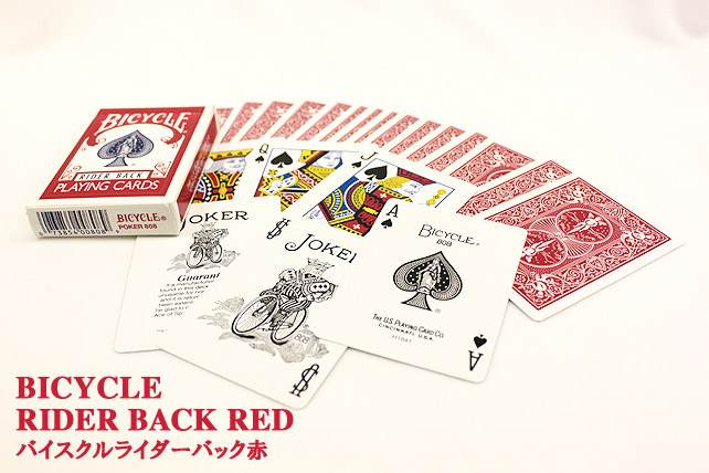 Cards Bicycle Rider Back Poker