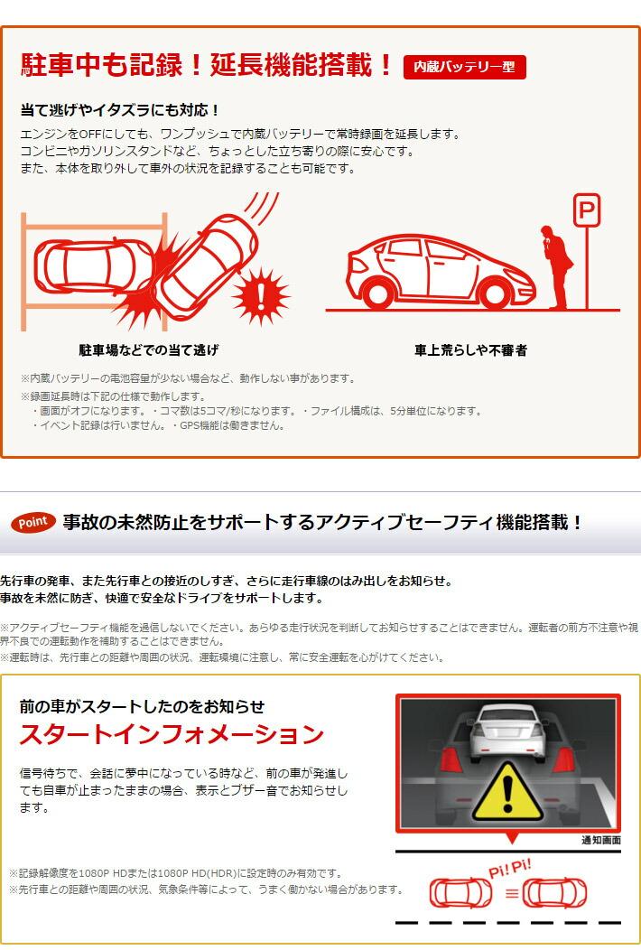 ドライブレコーダー dry-as410wgc