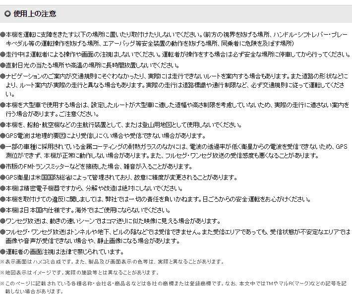 ポータブルナビゲーション/カーナビ ypb7410