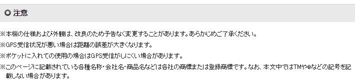 ゴルフナビ YGN3000(K)