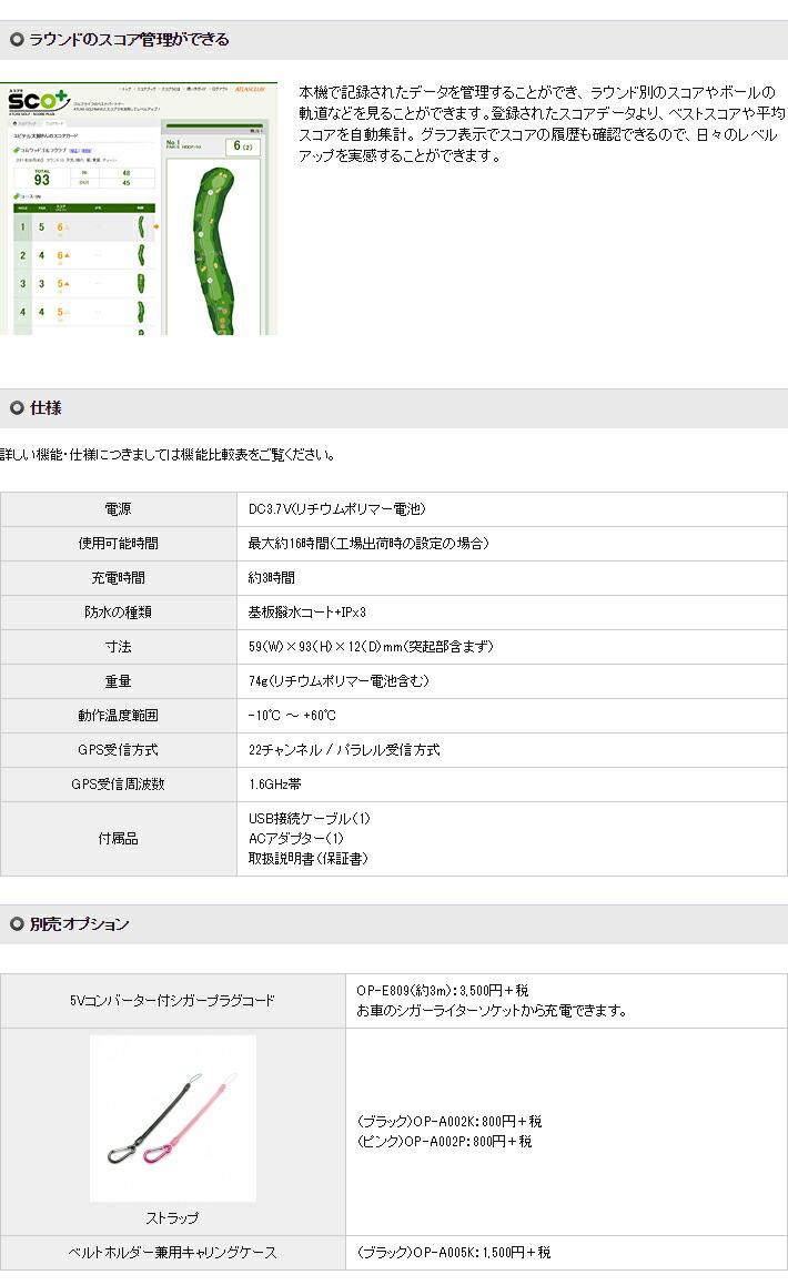 ゴルフナビ YGN3000(W)