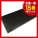 Fatigue reducing mats stripes steel 900mmx450mm black (BK)