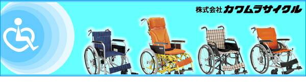 ★大人気商品★車椅子 車いす 車イス オプション カワムラサイクル グローブ グリップマスター ショートサイズ 介護用品 送料無料 母の日