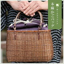 ◆Original brand つゆくさ ◆ natural hemp cloth width dressing basket bag (10% of ★★ つゆくさ summer clothing clearance off targeted for purple )★ Zone, clogs, bag bulk buying privilege 2014!)
