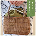 ◆Original brand つゆくさ ◆ natural hemp cloth width dressing basket bag (mustard )★ re-reduction in price ★ つゆくさ summer clothing clearance SALE!)