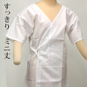 Mini-length slip of the Amayama cotton