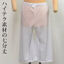 Field sensor panties