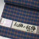 Country blue Jin Studio echigo katakai cotton cotton linen kimono