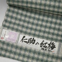 Navy Jin Studio echigo katakai cotton cotton linen kimono green ★ 11 / 30 0: 00-12 / 4 up to 3:59 points 5 times!