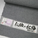 Black and White Navy Jin Studio echigo katakai cotton cotton linen kimono