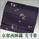 West camp pure silk fabrics texture Nagoya style sash generic name of the subject of orchid, bamboo, plum and chrysanthemum in Chinese painting ★ year-end bazaar! 5% are off to 12/27!