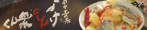 北海道極上魚卵詰合わせ魚卵の彩り