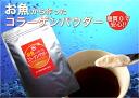 Marine collagen powder ♪ marine collagen ihara fisheries development. high-quality protein fs2gm with collagen