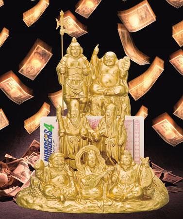 金融 七福神
