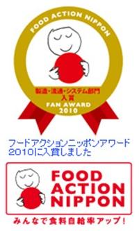 FOOD���