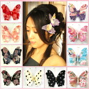Flower Alley 2-WAY / Butterfly yukata ornament recommended ☆ auktn10P25Oct12