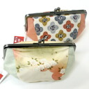 Japanese pattern coin purse pouch and ancient cloth ★ auktn10P18Oct13
