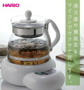 HARIO (hario) microcomputer decoction with 3 HMJ3-1000 W