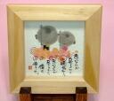 Yuseki Miki picture mounting YM-8862 NA