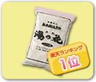 天然湯の花 大袋(1kg)