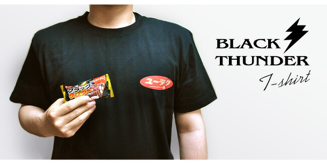 BLACKTHUNDER T-shirt