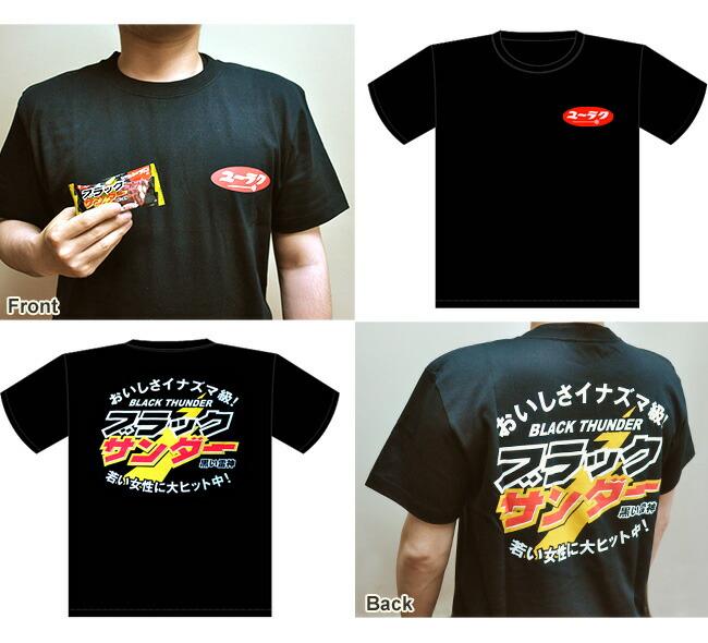 ブラックサンダーTシャツ2