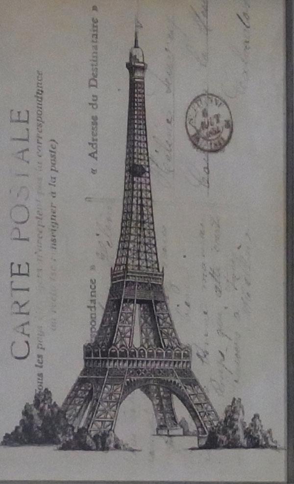 埃菲尔铁塔旧框架