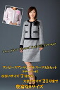 The tweed-like one piece ensemble suit corsage Black&Pink correspondence which is neat and clean from size 7 that is small for the ceremony such as school events wedding ceremonies to size 17-19-21 that 9-11-13-15 has a big belonging to