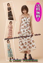 Reduction in price ↓ Rakuten market low! It is four-colored development correspondence of the attention product black off light blue light pink of the correspondence floral design maxiskirt length raise of wages dress this year to 7 - 13