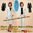 From interviewing activities small staff size 7 from 9 No. 11 no. 13, large size 15, 17, 19, recruitment until the formal beauty line legs high quality 2 button 3-piece set Black & OffWhite response
