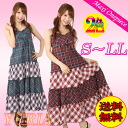Smaller tiered Maxi-length flared gathered check one piece size S M L large size LL 2 colors to expand resorts, beaches ranging from