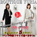 Ranking win 1st place! From large small size 7 from 9 No. 11 no. 13, size no. 15 recruit until formal beauty line leg Pinstripe suit 5 points set jacket + skirt + pants + blouse + short sleeve T shirt response