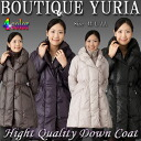 Winter Star perfect down warmth No1 popular A line & shawl collar down 80% down coat unbalancing coat M/L/LL 4 color deployment support