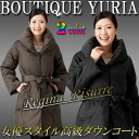 Price ↓ Rakuten market lows Regina /Regina high quality actress style フェミニンフレアー down coat unbalancing coat and down 80 percent black brown we recommend the super popular items for