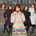 Price down ↓ popular sold item 2011 model restocked! Sophisticated design 2-Way collar feminine dress long down coat unbalancing coat black beige ice gray purple Mocha 5 deployment YURIA recomendations ultra popular items for