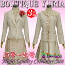 Price down ↓ brilliant beautifully ornate entrance ceremony, matriculation, graduation, graduation wedding scene, large size 15, 17, 19, 21, 23, 25, nice cerebrate suit 3 point set school event 753 shrine 3 suit ママスーツ support for mothers