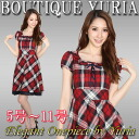 Now buzz popular traditional red tartan check nice dress Feminine & Cute small size # 5 from 7-9 11, dinner important please go to