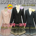 Large entrance ceremony, matriculation, graduation, graduation size 15, 17, 19, 21, 23, 26, 30, 34, 38, regular & tall beauty look like excellent suit black / pink / Navy Shichi-shrine visit suit ママスーツ support for mothers