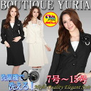Great beauty in the entrance ceremony, matriculation, graduation, graduation wedding washing machine washable washable suit line no. 9 No. 11 no. 13, size no. 15 full life Office staff wear turning outstanding suits or mother suits / ママスーツ compliant