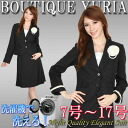 Large small size 7 No. 9 No. 11 no. 13, machine washable size 15, no. 17 on live interview offices also impressed fashion degrees ranging from recruit out of high-quality beauty rainsuit black formal