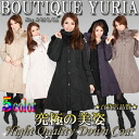 Last year sold out 1200 ringtone! 2013 New Winter Star ultimate beauty line West shape design luxury down long coat and down coat Down coat/S/M/L/LL/3 L / luxury FOX fur black Mocha beige purple our popular No1 instant delivery day arrived on the same da