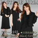 It is arrival correspondence to the shipment next day on all season correspondence ceremonial occasion, mourning dress, formal dress black formal ensemble suit 7 9 11 13-15-17-19 method pivot, Buddhist memorial services, graduation ceremonies, entrance c