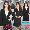 Suits for beauty reinsert mother I'm selling even larger small entrance ceremony, matriculation, graduation, graduation sizes 7, 9, 11, 13, size 15, no. 17 on live interview Office impress the ultimate female line Pinstripe suits / ママスーツ /