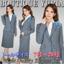 Entrance ceremony, matriculation, graduation, graduation wedding Torsades beauty line skirt suit 7, 9, 11, 13, 15, 17, 19, 21, 25, 29, and Shichi shrine see mother suit ママスーツ trend suits suits stock same day shipping day arrival enabled