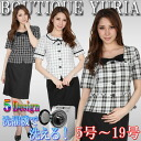 All season for functional wear clerical clothing company uniform I'm selling big in excellent water repellent stain resistant-over blouse suit smaller size 5, 7, 9, 11, 13, size 15, 17, 19, 21, and same-day shipping next day arrival for