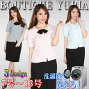 It is arrival correspondence to the shipment next day on an office uniform company uniform, the same day when a design of strong overblouse suit popularity can sell small size 7 /9 /11 /13 /S/M/L/LL to be stained with water-repellent processing excellent