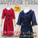 I'm selling large size 15 No. 17 No. 19 ruffle collar 6-sleeve フェミニンワン-piece Navy & red dress soft sleeve beauty line beauty figure wearing loincloth outstanding outing one-piece wedding parties presentation of immediate delivery same day shippin