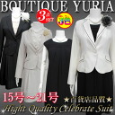 Suits 3 color expansion / Shichi shrine see I'm selling large size minimum constant 15 issue, no. 17, no. 19, no. 21 takihyo made luxury suit 3-piece set entrance ceremony, matriculation, graduation, graduation wedding for mother suit ママスーツ ceremony suit
