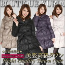 Rakuten ranking 2nd place! 2013 Is back in stock this winter's no. 1 popular S M L LL 3 l shearing & shawl-collar Cute downcourt unbalancing coat and down 80 percent black Mocha pink beige purple we recommend super popular items stock next day ar
