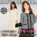 It is five points of bargain set Black&Beige&Pink correspondence of jacket skirt one piece Toko Bell saju to reduction in price ↓ graduation size 15 that 9-11-13 has a big for the ceremony such as school events wedding ceremonies such as the ente